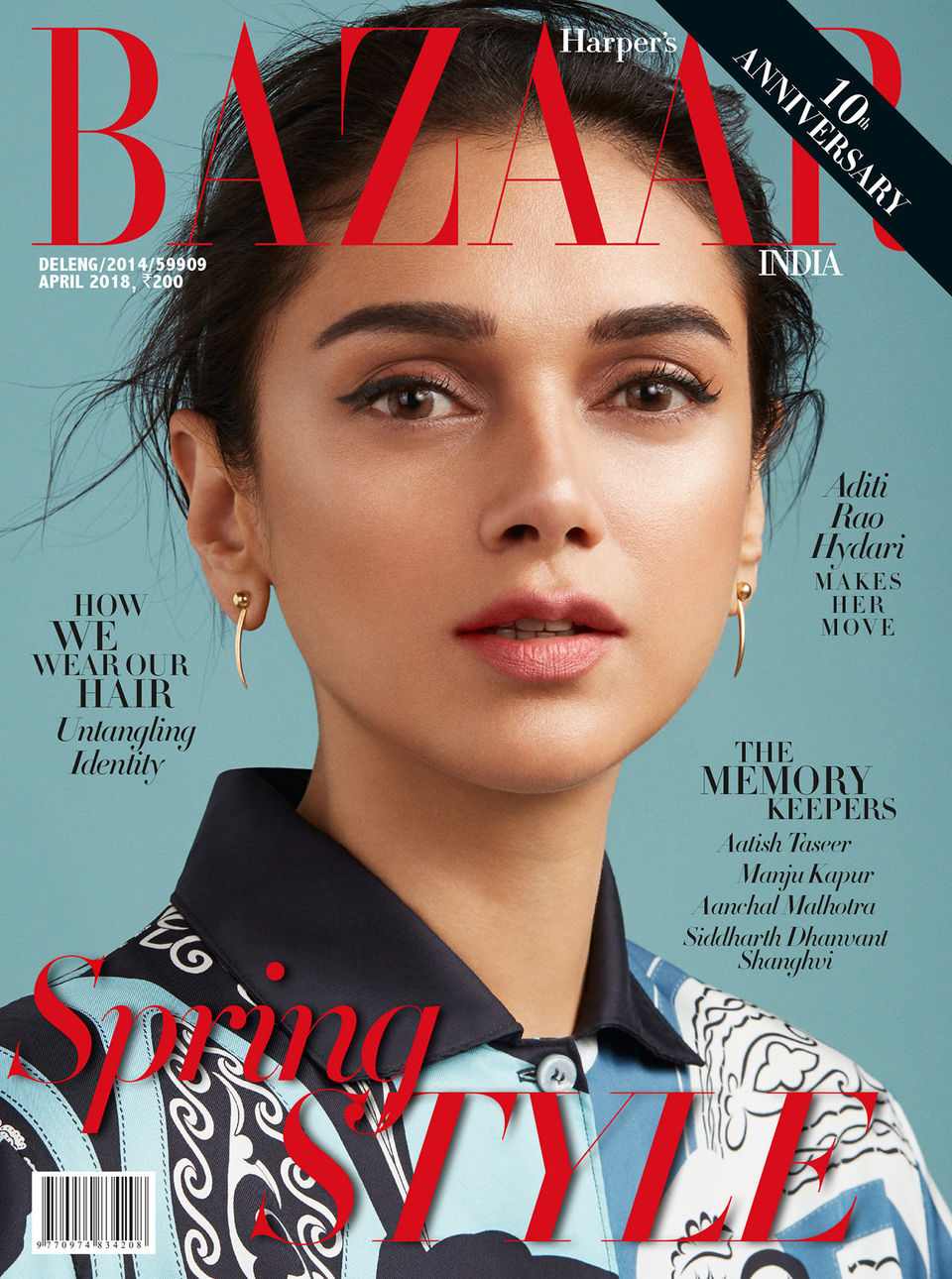 Cover for Harper's Bazaar India Cover